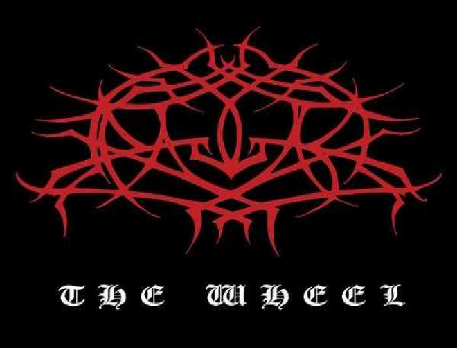Krallice release a new song – The Wheel